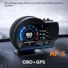 Автомобильный Мультифункциональный цифровой измеритель obd2