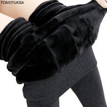 TOIVOTUKSIA 500g Thick Womens Plus Velvet Winter Leggings High Quality Keep Warm Solid Pants Waist Large Size