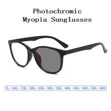 新ファッションフォトクロミック近視サングラス女性男性レトロ近視メガネ学生近視眼眼鏡 0 、  1 〜 6 N5