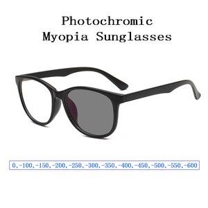 Image 1 - חדש אופנה Photochromic משקפי שמש מיופיה עבור נשים גברים רטרו קצרי רואי משקפיים סטודנטים קצרי רואי משקפיים 0,  1 ~ 6 N5
