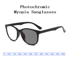 여성을위한 새로운 패션 photochromic 근시 선글라스 남성 레트로 근시 안경 학생 shortsighted 안경 0, 1 ~ 6 n5