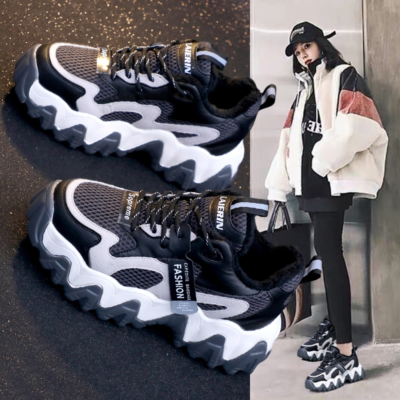 Krasovki Fashion Women Casual Shoes Hot Sale Mesh Luxury Platform Shoes Women Sneaker Ladies Dad Chunky Trainers Chaussure Femme