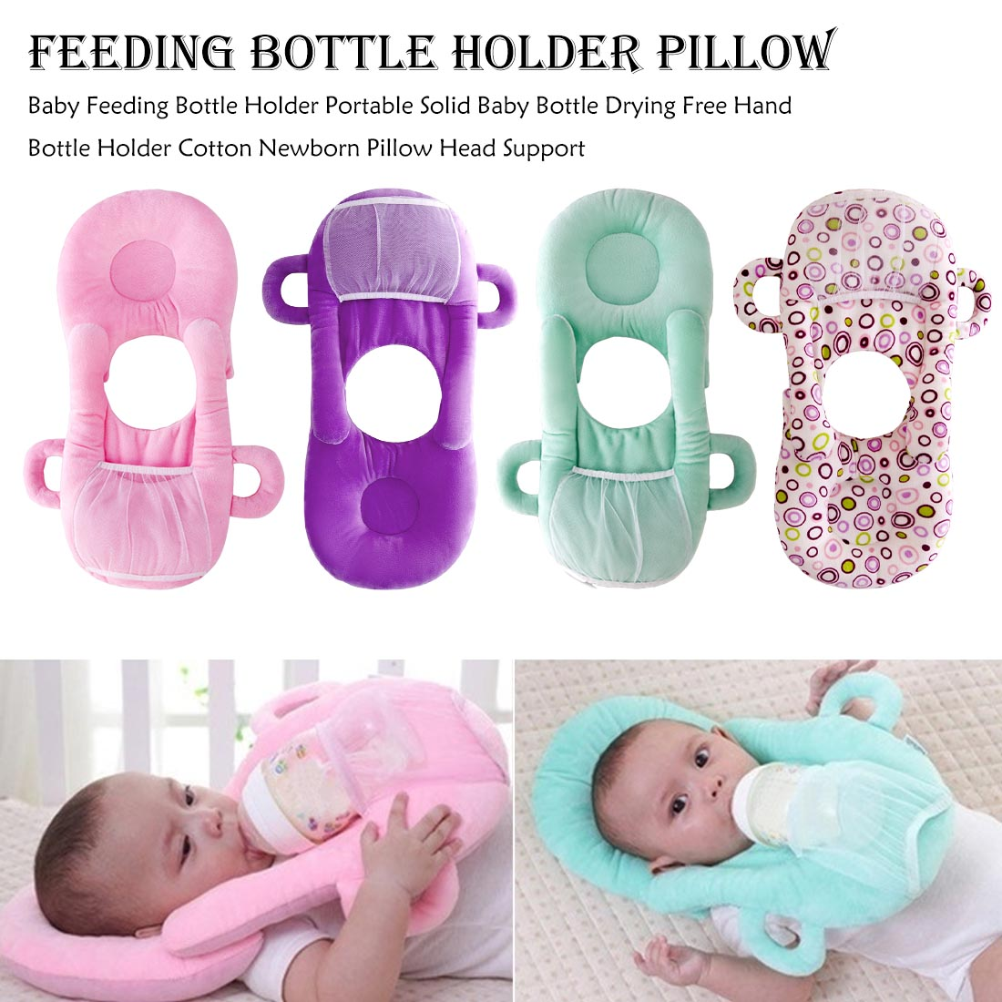 2019 Creative Baby Care Kit Infant Baby Feeding Hand Free Nursing Pillow Baby Bottle Rack Cushion With Bottle Holder Bag