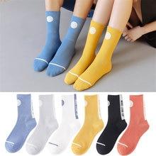1 пара унисекс хлопковых носков модные милые уличные носки для