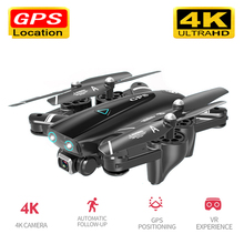 Drone 4k HD Camera GPS Drone 5G WiFi FPV 1080P No Signal Return RC Helicopter Flight 20 Minutes Quadcopter Drone with Camera цены