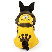 Теплая одежда для собак наряды домашних животных куртка чихуахуа