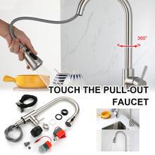 Хромированный кухонный смеситель выдвижной кран с одной ручкой