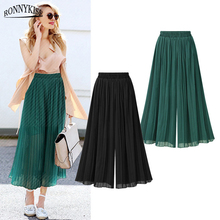 RONNYKISE Chiffon Pants Womens Fashion Plain Pleated Loose Wide-leg Summer Autumn High Waist Casual Women Trousers