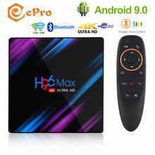 Android 9.0 TV Box H96 Max Rockchip RK3318 4GB 32GB 64GB Android Smart TV Box 2.4G 5G WiFi 3D 4K mis en place boîte lecteur multimédia Youtube(China)