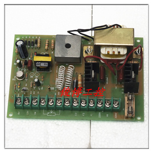 SCR-08 50-600W DC Motor Speed Control Board DC Motor Controller Bag Making Machine Discharging Board