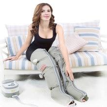 공기 치료 압축 다리