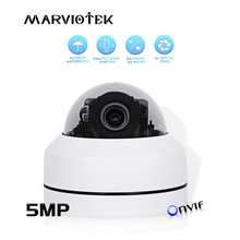 5MP IP Camera Outdoor Waterproof Home Security IP Dome Camera Outdoor 4X Optical Zoom Network PTZ CCTV Mini Camera HD POE P2P IR
