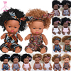 35CM American Reborn Black Baby Doll Bath Play Full Silicone Vinyl Baby Dolls Lifelike Newborn Baby Doll Toy Girl Christmas Gift 1