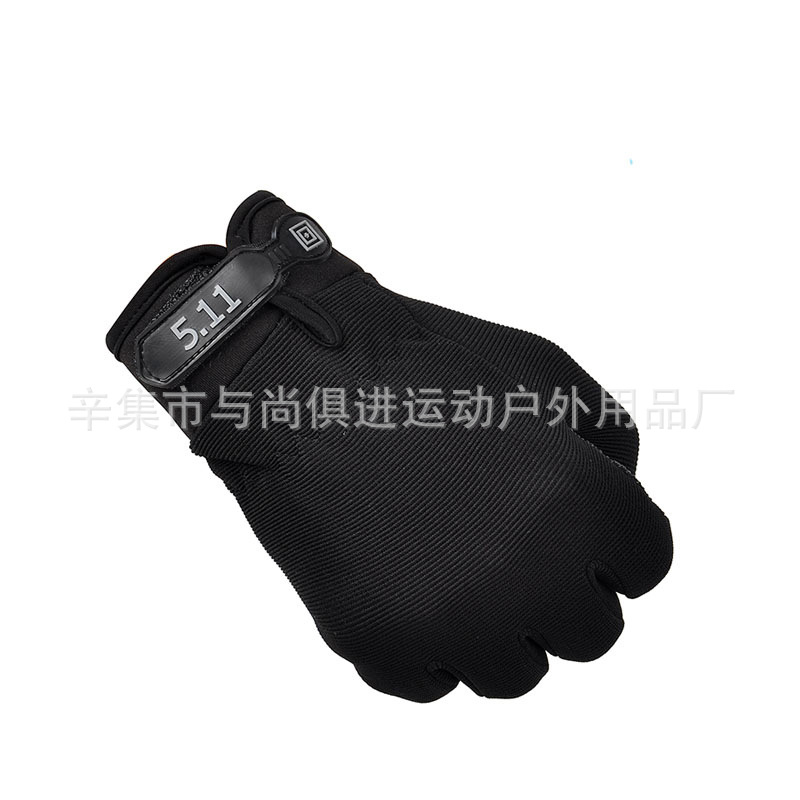 Snapping Up 511 Full Finger Zipper Gloves Practice Gloves Outdoor Training Military Training Mountain Climbing Army Fans Equipme