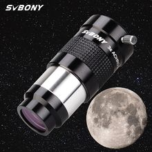 "SVBONY 1.25"" 3X Barlow Lens Eyepiece Multi coated 1 Groups 2 Elements Advanced Achromatic Professional Astronomical Telescope"