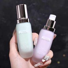 Осветляющая основа для макияжа консилер контроль жирности отбеливание