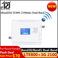 75dB Gain Band20)LTE800 2100 Dual-Band Cellular Amplifier 3G 4G Network Signal Booster LTE 800 WCDMA 2100 Mobile Signal Repeater