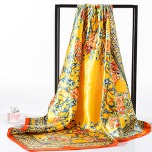 Large Square Scarf Female Spring and Autumn Professional Lady Stewardess All -match Neckerchief Decoration 90cm Silk