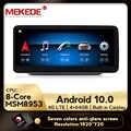 W246 w245 android rádio canto redondo hd 1920 para rhd b classe sedan 10.25 tela de toque gps navegação rádio multimídia jogador