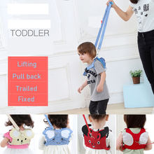 Новый детский ремень с мультяшным рисунком слинг для малышей