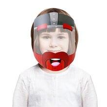 Лицевые щитки для детей, милая многоразовая Защита лица для детей, удобная, прочная и легкая