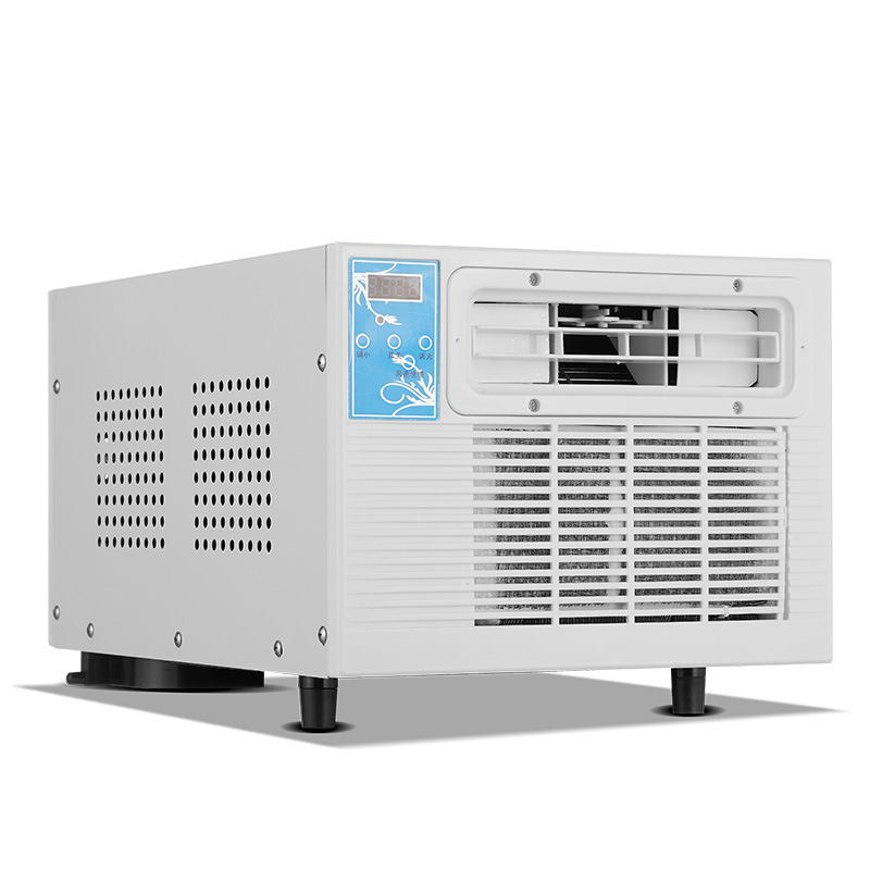 Refrigeration Small Air Conditioner Portable Small Household Cold And Warm Dual-purpose Frequency Conversion Integrated Machine