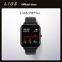 Suitable for Xiaomi LIGE2021 New P8Plus smart watch Ladies Men's sports multi-function Heart rate Monitoring fitness smart watch