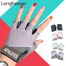 Перчатки longkeeper для мужчин и женщин Модные дышащие Регулируемые