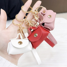 2019 Fashion Creative leather PU purse Keychain Car Key ring Women bag pendant personalized chain Jewelry key chains