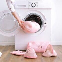 Bolsa de lavandería para lavadora malla ropa calcetín ropa interior bolsa de lavado 5 uds diferentes tamaños bolsa de lavado ropa de protección de la ropa