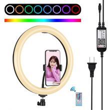 PULUZ Anillo de luz y trípode de 12 pulgadas, soporte para teléfono regulable, RGB, LED, luces para Selfie, mando a distancia para fotos, vídeos de YouTube