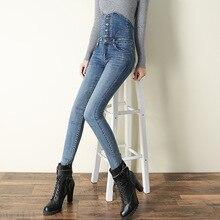 Denim Skinny Jeans Woman Plus Size Stretch High Waist Elasti
