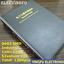 0603 SMD SMT Chip Inductor Assorted Kit 1nH~22uH 52Valuesx25 Sample Book 1300pcs