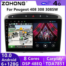 DSP 4G 8 Core Android 10 Car Multimedia DVD Player For Peugeot 408 308 308SW GPS Navigation autoradio Head Unit stereo Car Radio