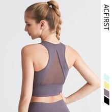 Acfirst Фиолетовые женские бюстгальтеры для фитнеса сетчатый