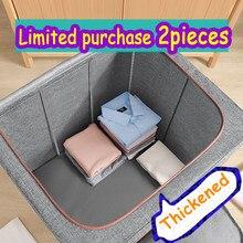 JOYBOX – boîte de rangement pliable, organisateur de dortoir pour la maison, boîte de rangement séparée, organisateur pliable, armoire, vêtements, sous-vêtements, jouets, boîte de finition JBS21