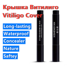 Vitiligo Cover Lotion Pen Waterproof Skin Leucoderma Miracle White Patches Concealer Long last Camouflage Makeup 2 pcs/lot
