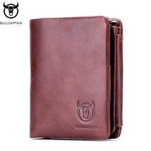 Мужской кожаный кошелек bullcaptain складной бумажник из мягкой