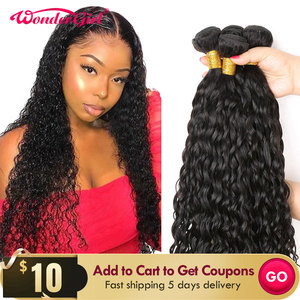 Water Wave Bundles Human Hair Bundles 28 30 Inch 4 Bundles Deal Raw Indian Hair Wet And Wavy Bundles Curly Remy Hair Extension