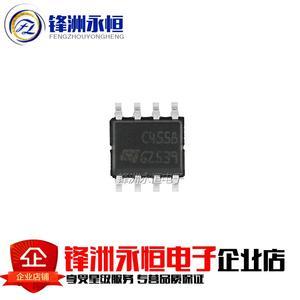 10 шт./лот TJM4558CDT SOP8 TJM4558 SOP C4558 SMD SOP-8 новый и оригинальный IC в наличии
