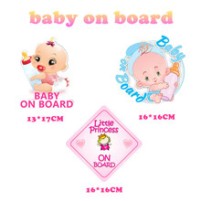 SLIVERYSEA Car Styling Reflective Sticker Lovely Girl BABY ON BOARD Warning Mark Decal FF-B1468