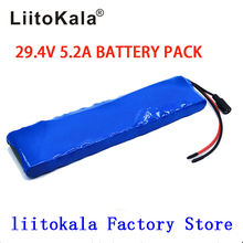 LiitoKala 24V 5.2Ah 7S2P 18650 Battery li ion battery 29.4v electric bicycle moped /electric  not include the charger