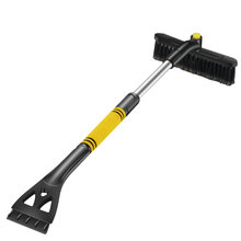 Выдвижная кисть от снега для машины уборки удаление лопатка