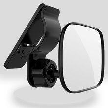 Mirror Rear-Seat Child Car-Interior-Mirror Auto-Accessories Convex Glasses Auxiliary