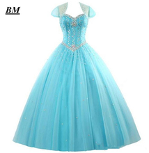 2019 Blue Tulle Quinceanera Dresses With Jacket Ball Gown Beaded Sweet 16 Dresses Formal Prom Party Gown Vestido De 15 Anos BM58 light blue tulle quinceanera dresses vestido de debutantes e 15 anos barato vestido de festa ball gown prom dresses beads
