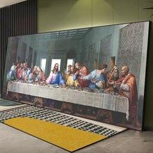 Da vinci pintura famosa impressão de tela, reprodução o último suporte à pintura a óleo poster e impressões parede arte decoração quadros