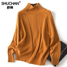 Shuchan 80% wool+20%Cashmere loose sweater with long sleeve winter autumn 2019 new warm women designer sweaters
