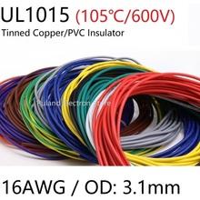 16AWG UL1015 przewód pcv OD 3 1mm izolowane OFC konserwy miedziane kabel elektronowy lampa środowiska DIY przewód kolorowy 600V tanie tanio CN (pochodzenie) UL1015-16AWG ze skrętek -30Deg C ~ 80Deg C Tinned-Copper 26 0 25TS