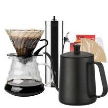 Новое эко Кофе Новое поступление Экологичные V60 капельные наборы 580 мл термостойкий кофе сервер чайник Фильтры горячая распродажа
