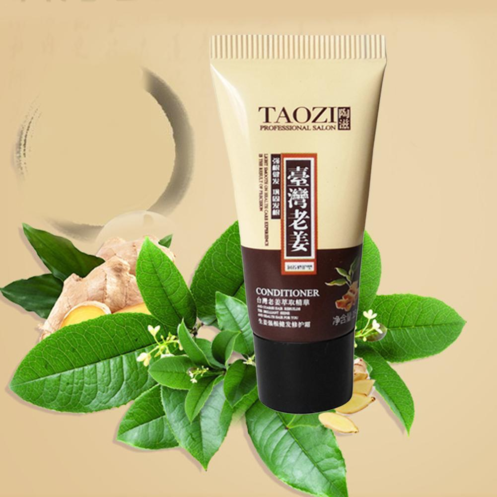 essence Hair Care Conditioner Powerful Nourish Hair Hair Damaged Anti Treatment Cream Mask Repair Loss Hair B5V7